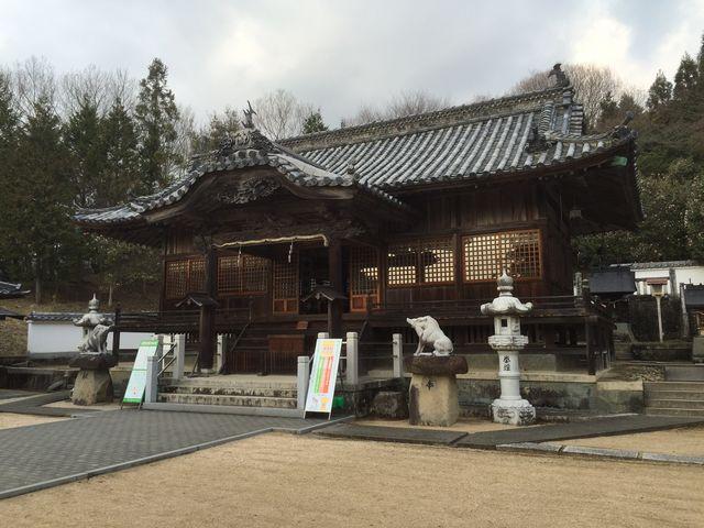 鹿児島 御朱印 和気神社