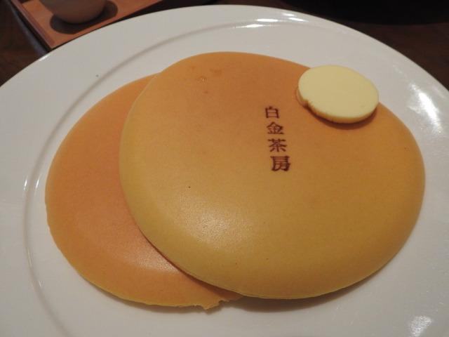 白金茶房パンケーキ