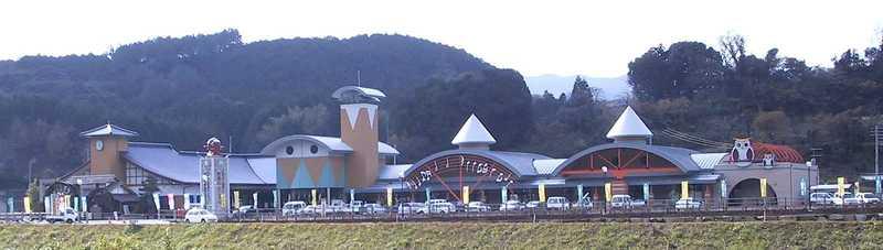 ひこさん道の駅