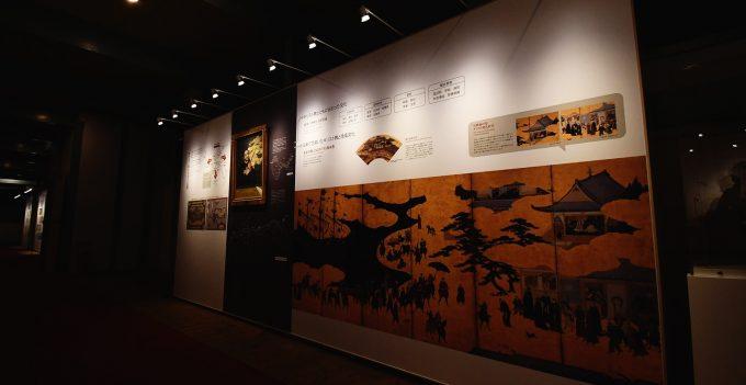 キリシタン博物館