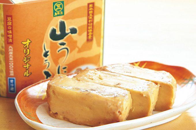 山うに豆腐