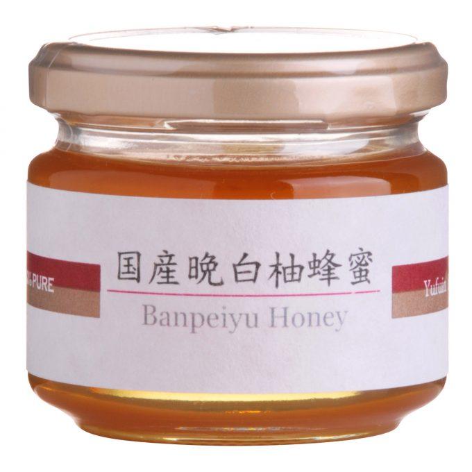 晩白柚蜂蜜