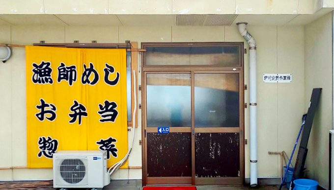 平戸の食堂