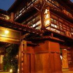 熊本県のおすすめ温泉を厳選