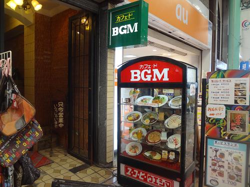 カフェ・ドBGM 朝食