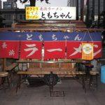 福岡県でおすすめの屋台を厳選