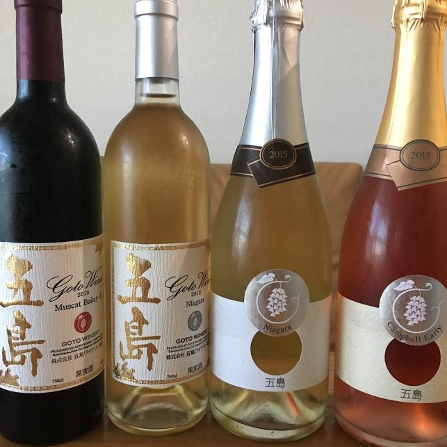 五島ワインボトル