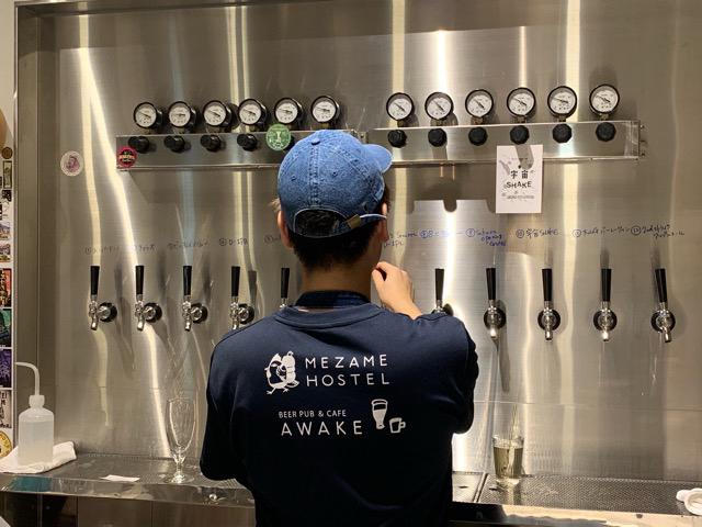 長崎ビール2