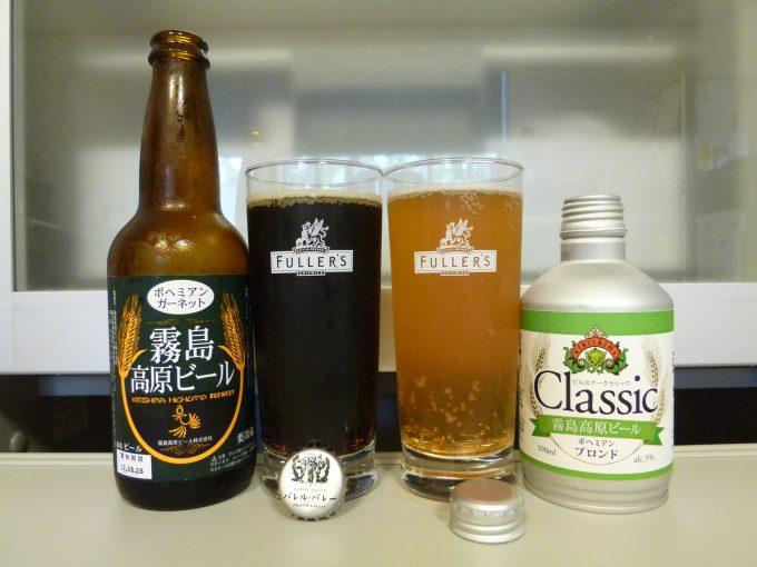 鹿児島ビール2