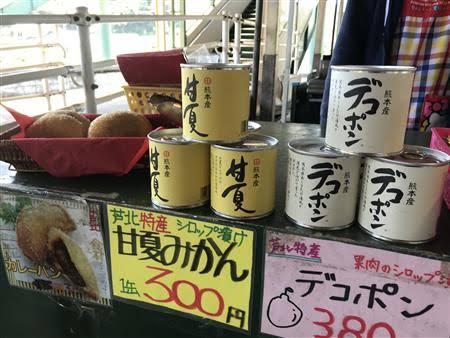 おれんじ食堂3