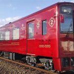 九州でぜひ乗りたい観光列車おすすめ8選