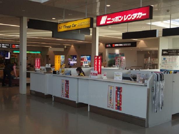 北九州空港を利用したくなる理由