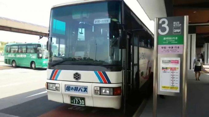 大分空港バス