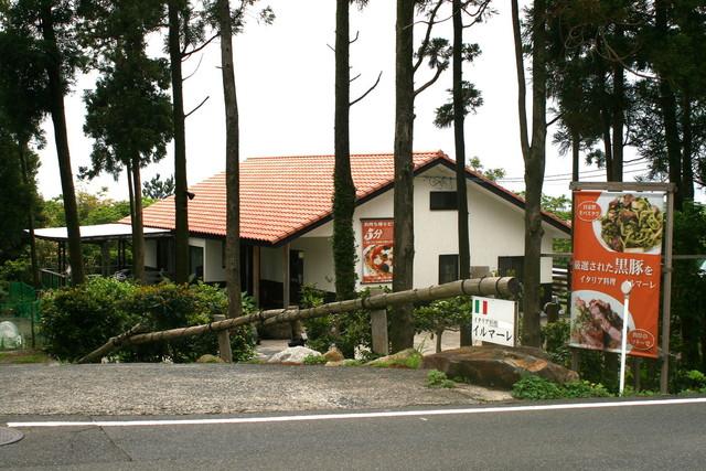 屋久島イルマーレ
