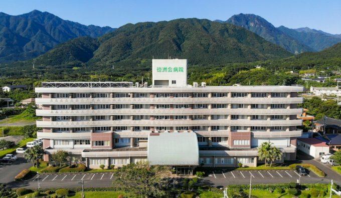 屋久島病院
