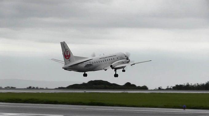 屋久島空港離陸