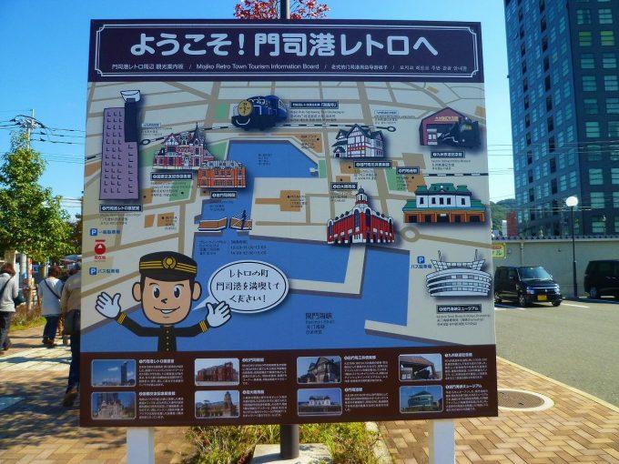 門司港レトロエリアを歩く!