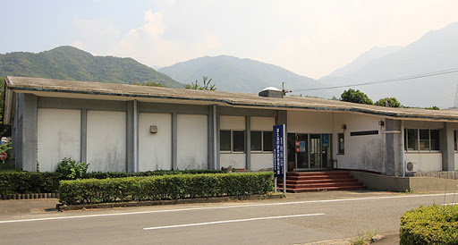 屋久島町歴史民俗資料館