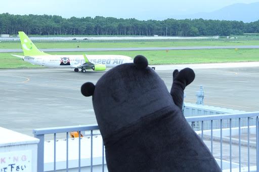 帰路熊本空港