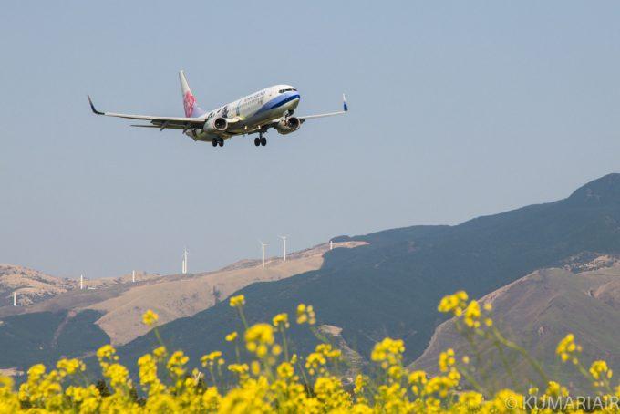 熊本飛行機