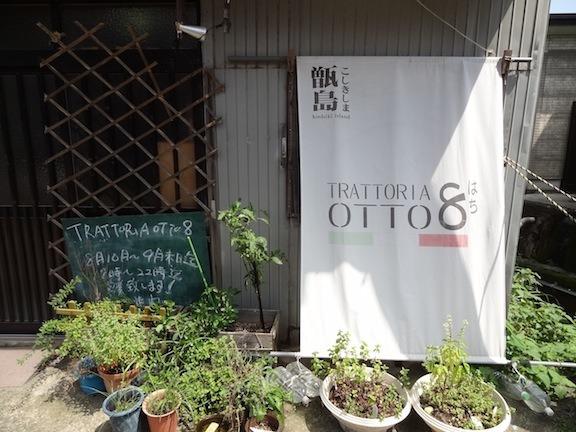 TRATTORIA OTTO8