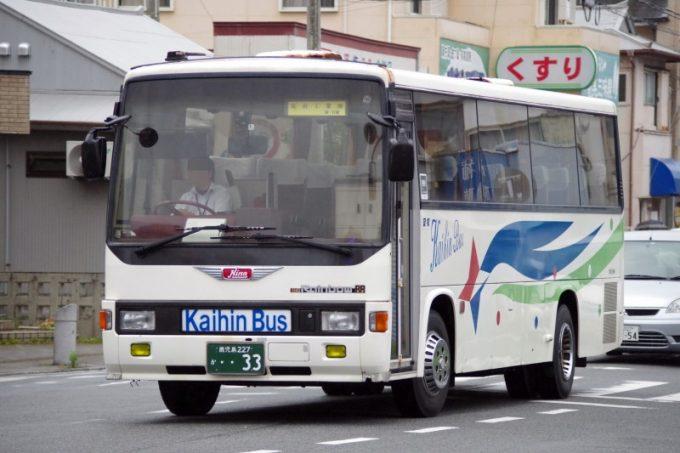 加計呂麻島バス