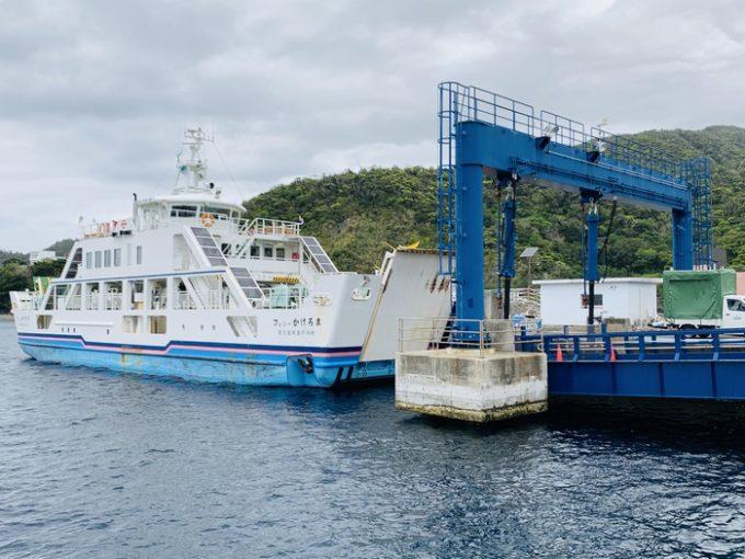 加計呂麻島フェリー