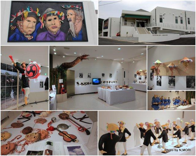 加計呂麻島展示・交流館