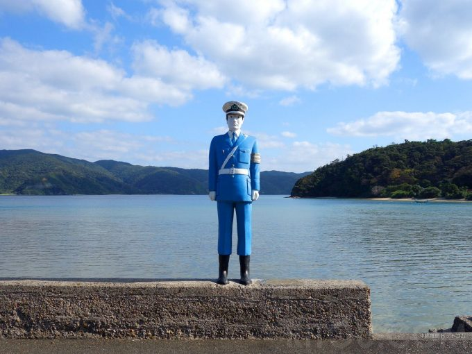 加計呂麻島注意