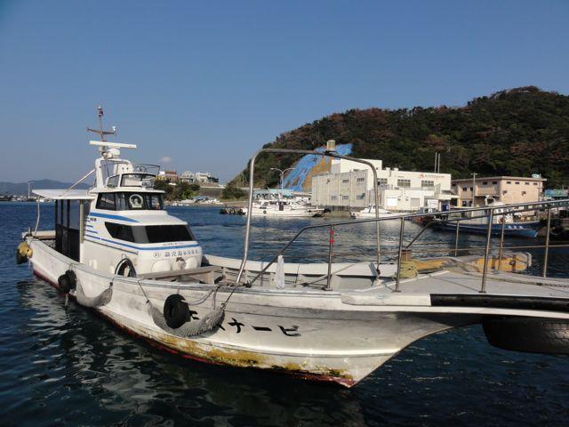 加計呂麻島海上タクシー