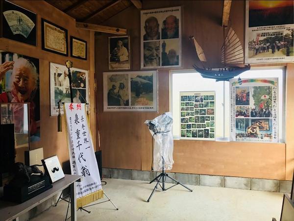 伊仙町歴史民俗資料館2
