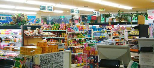 喜界島スーパー