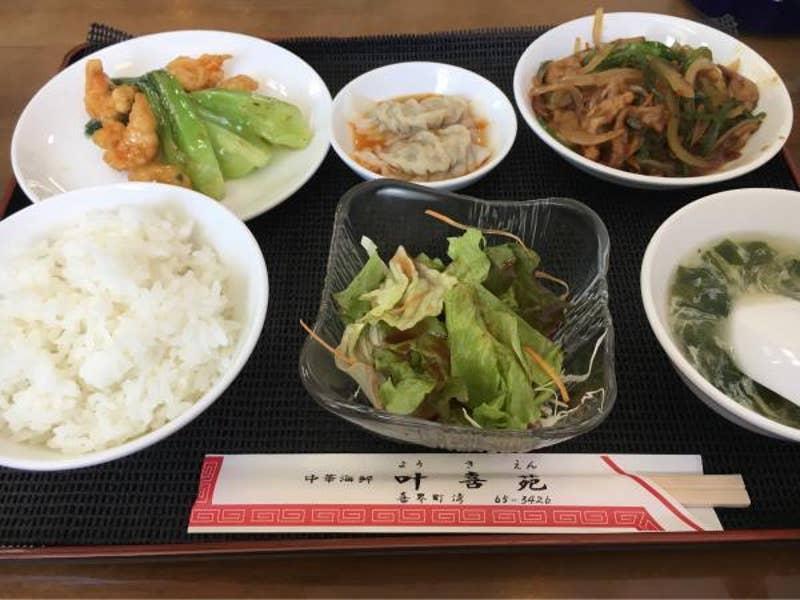 喜界島中華定食