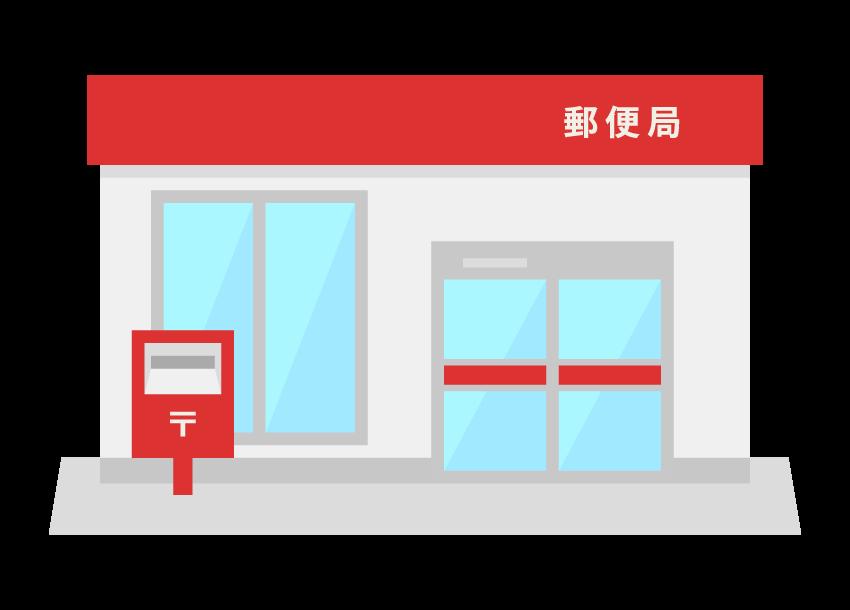 徳之島郵便