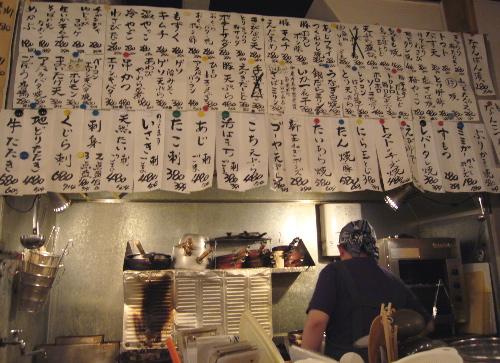福岡市 おすすめ 居酒屋つきよし2