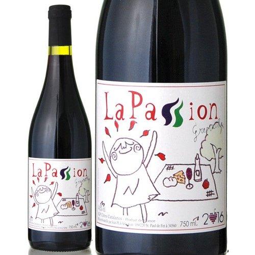 椿食堂ワイン