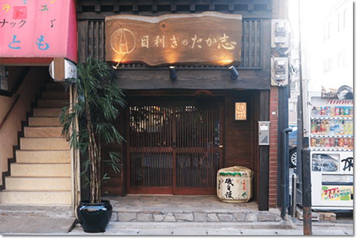 福岡市 おすすめ 居酒屋目利きのたかし