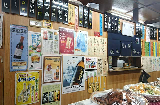 福岡市 おすすめ 居酒屋酒一番2