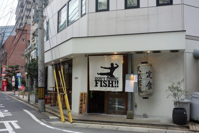 福岡市 おすすめ 居酒屋魚男