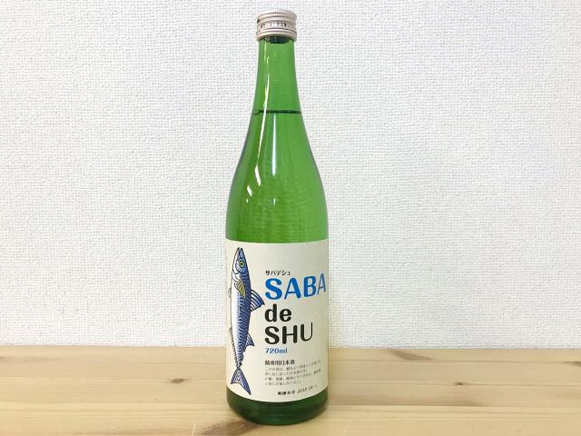 福岡市 おすすめ 居酒屋鯖用日本酒