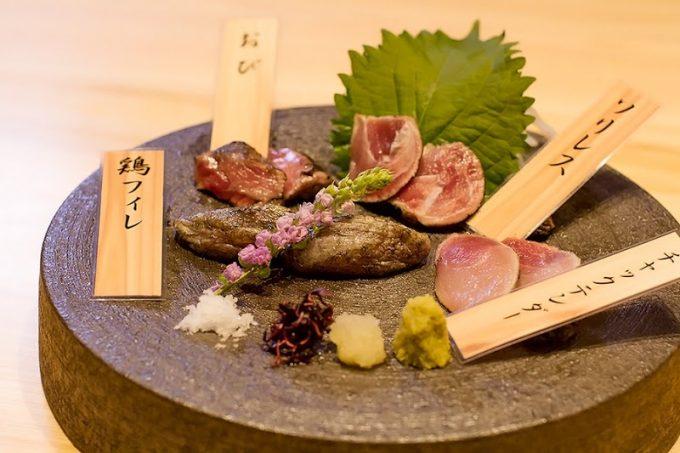 みやざき地頭鶏炭火焼Kutsurogi三四郎2