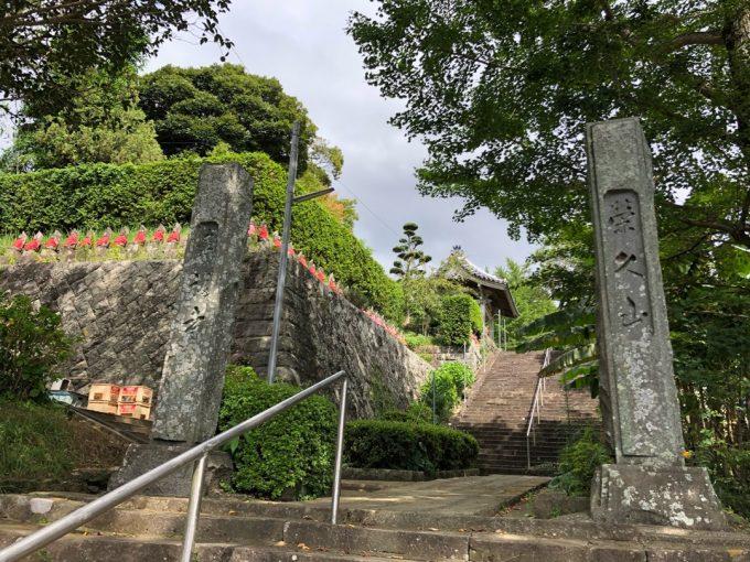 長崎 インスタ映え 寿福寺