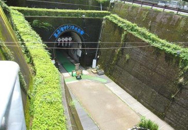 高森湧水トンネル入口