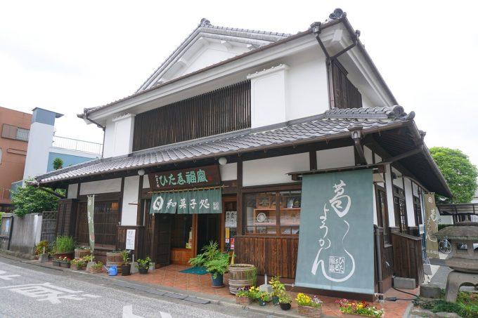 福岡 インスタ映え 吉井白壁3