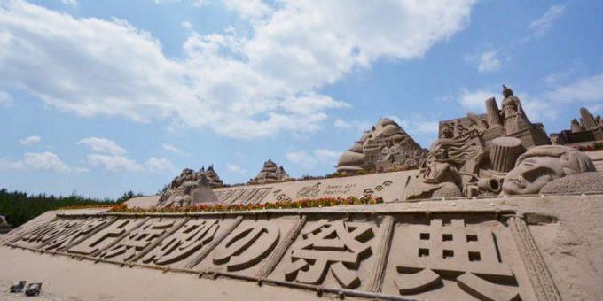 鹿児島県 インスタ映え 砂の祭典