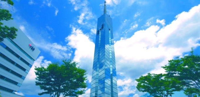 福岡 インスタ映え 福岡タワー