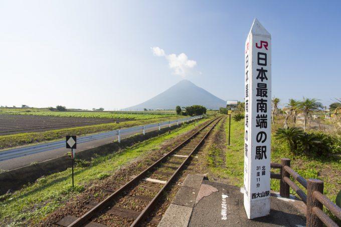 鹿児島県 インスタ映え 西大山駅