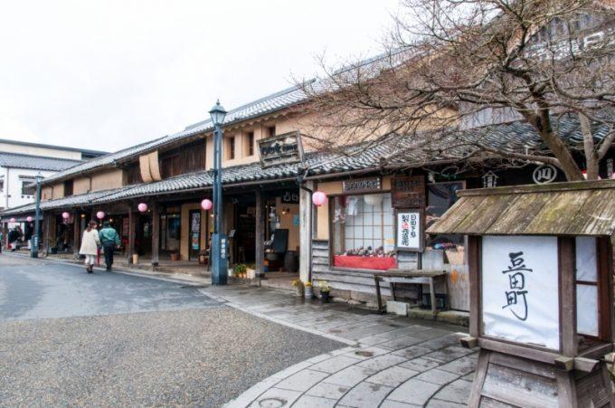 大分県 インスタ映え 豆田町