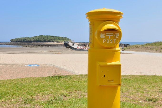宮崎県 インスタ映え 黄色いポスト