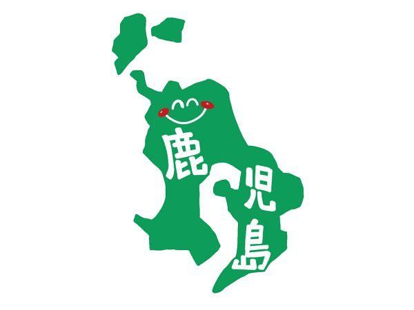 鹿児島 あるある 鹿児島方言